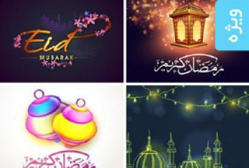 دانلود وکتور های ماه مبارک رمضان – شماره 5