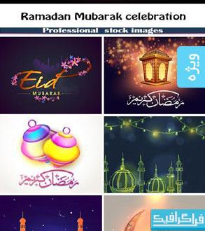 دانلود وکتور های ماه مبارک رمضان - شماره 5