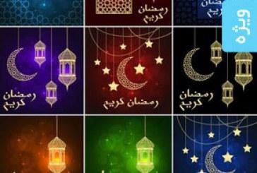 دانلود وکتور های ماه مبارک رمضان – شماره 6