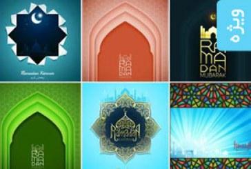 دانلود وکتور های ماه مبارک رمضان – شماره 7