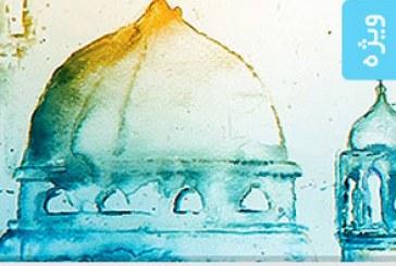 پروژه افتر افکت نمایش لوگو طرح ماه رمضان – شماره 3