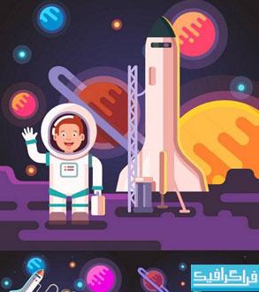 دانلود وکتور های کارتونی فضا