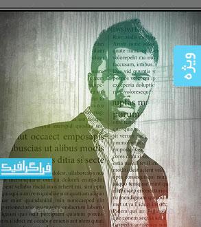 فایل لایه باز تبدیل عکس به افکت پوستر متنی