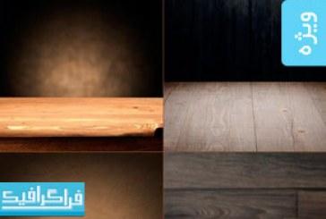 تصاویر استوک سطوح چوبی با پس زمینه تیره