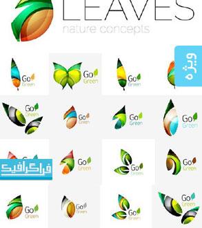 دانلود لوگو های برگ طرح انتزاعی