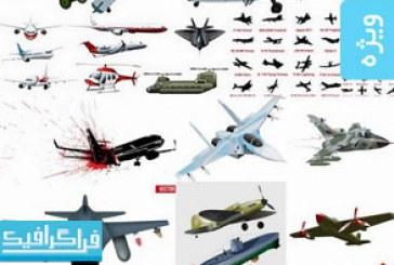 دانلود وکتور های جت و هلیکوپتر جنگی