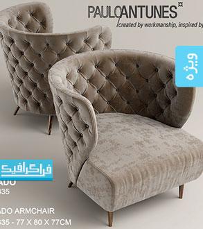 دانلود مدل سه بعدی صندلی راحتی - شماره 5