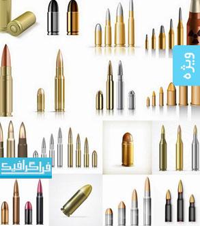 دانلود وکتور های گلوله اسلحه - Bullets Vector