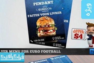 فایل لایه باز منوی فست فود – طرح یورو 2016