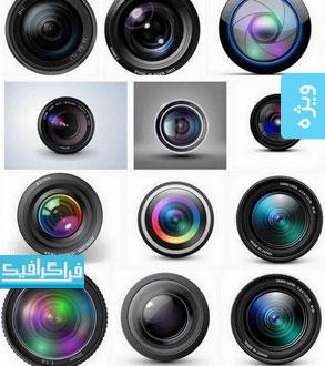 دانلود وکتور های لنز دوربین
