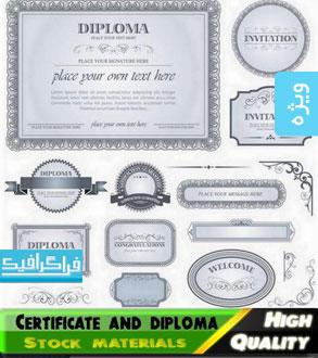 وکتور طرح های دیپلم و گواهینامه همراه با مهر