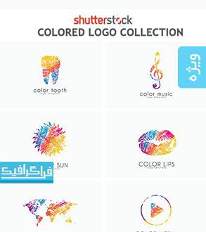 دانلود لوگو های رنگارنگ - شماره 2