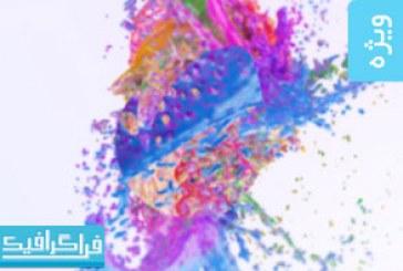 پروژه افتر افکت نمایش لوگو – طرح پاشیده شدن رنگ ها