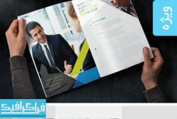 فایل لایه باز ایندیزاین بروشور شرکتی – شماره 22