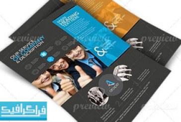 دانلود فایل لایه باز پوستر شرکتی – شماره 14