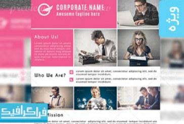 دانلود فایل لایه باز پوستر شرکتی – شماره 15