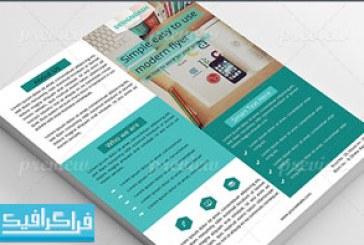 فایل لایه باز پوستر تجاری و شرکتی – طرح فلت