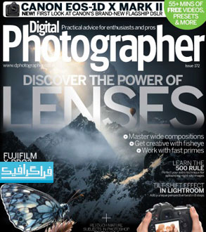 دانلود مجله عکاسی Digital Photographer - شماره 172