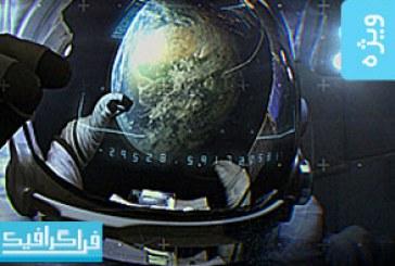 پروژه افتر افکت نمایش لوگو – طرح کره زمین و فضا