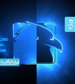 دانلود پروژه افتر افکت نمایش لوگو - طرح انرژیک