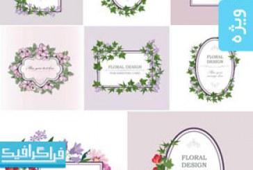 دانلود وکتور قاب های گلدار – Floral Frames