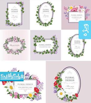 دانلود وکتور قاب های گلدار - Floral Frames