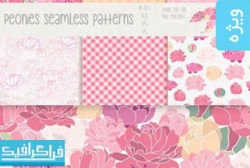 دانلود پترن های فتوشاپ گلدار – شماره 4