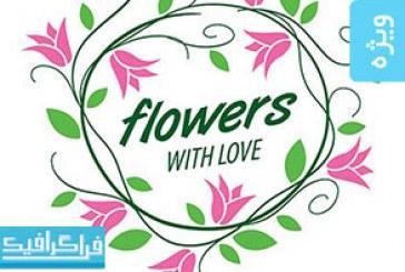 دانلود لوگو های گل – Flowers Logos – شماره 2
