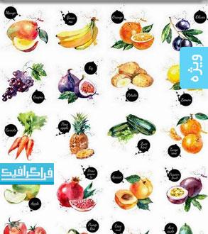 دانلود وکتور های میوه و سبزیجات طرح آبرنگ