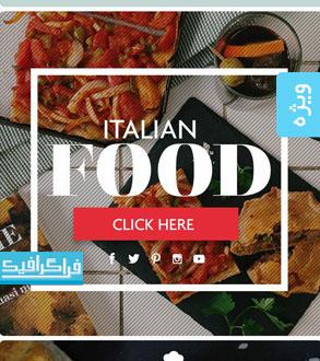 فایل لایه باز بنر های تبلیغاتی غذا برای اینستاگرام