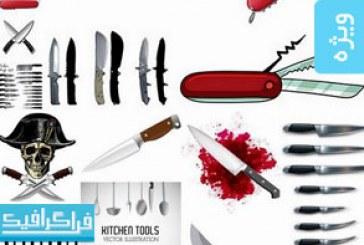 دانلود وکتور های چاقو – شماره 2
