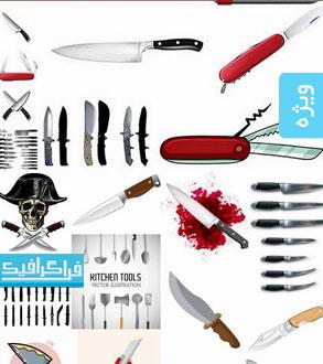 دانلود وکتور های چاقو - شماره 2