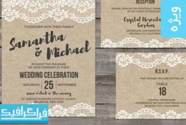 فایل لایه باز کارت دعوت عروسی – طرح گل توری