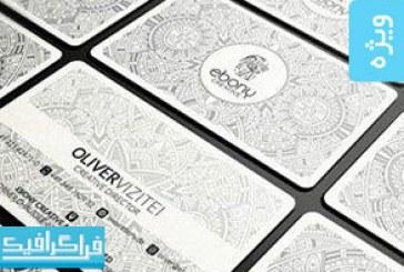 دانلود کارت ویزیت با طرح زیبا – شماره 11
