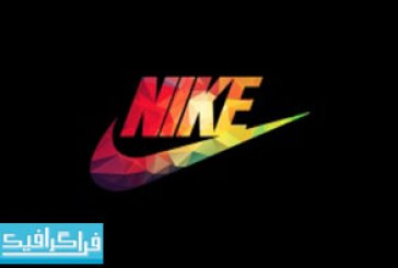 دانلود والپیپر شرکت Nike