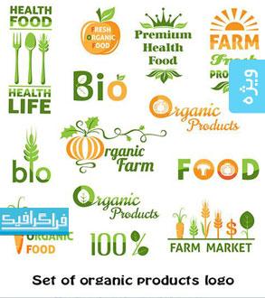 دانلود لوگو های محصولات غذایی ارگانیک