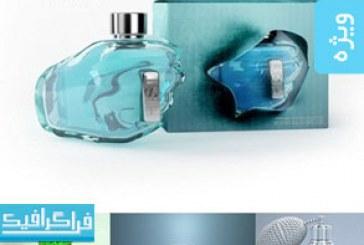 دانلود مدل 3 بعدی شیشه های عطر
