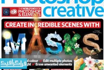 دانلود مجله فتوشاپ Photoshop Creative – شماره 142