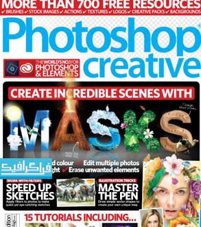 دانلود مجله فتوشاپ Photoshop Creative - شماره 142