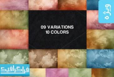 دانلود تکسچر های آسمان – رنگارنگ