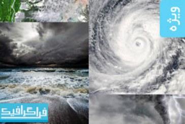 دانلود تصاویر استوک طوفان