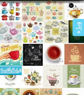 دانلود وکتور طرح های نوشیدنی چای