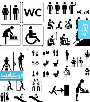 آیکون علامت های سرویس بهداشتی آقایان و بانوان