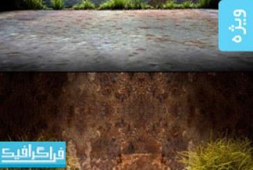 دانلود تصاویر استوک سطوح با دیوار های مختلف