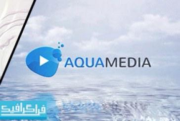 پروژه افتر افکت نمایش لوگو – طرح موج آب