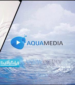 پروژه افتر افکت نمایش لوگو - طرح موج آب