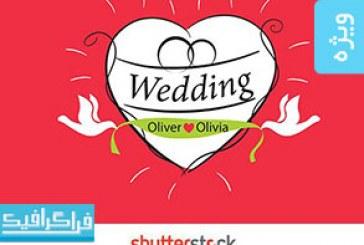 دانلود لوگو های عروسی – Wedding Logos