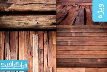 تصاویر استوک سطوح چوبی با پس زمینه تیره – شماره 2