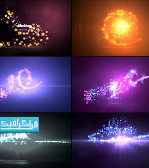8 پروژه افتر افکت نمایش لوگو - طرح ذرات