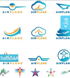 دانلود لوگو های هواپیما - Airplane Logos